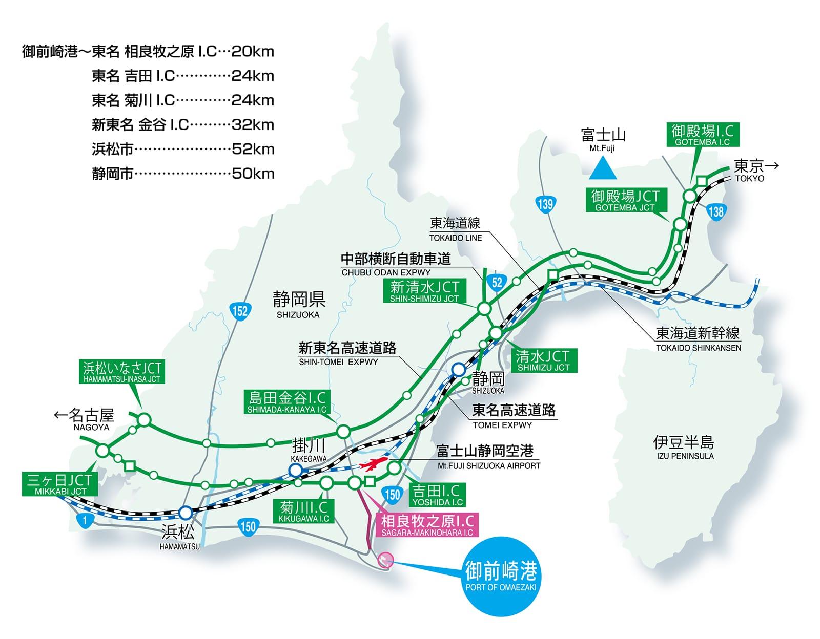御前崎港から静岡各都市までの陸路